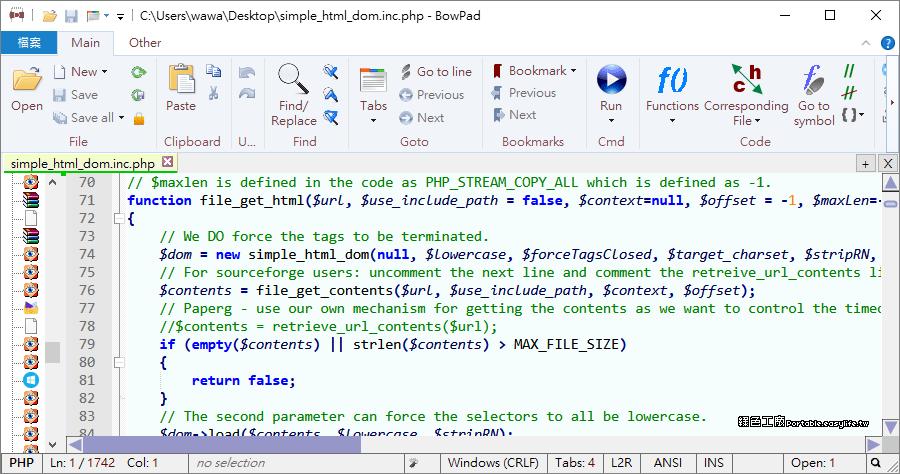文字編輯器 linux