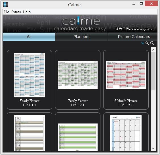 Calme 20xx 月曆專家,設計獨一無二的月曆很簡單