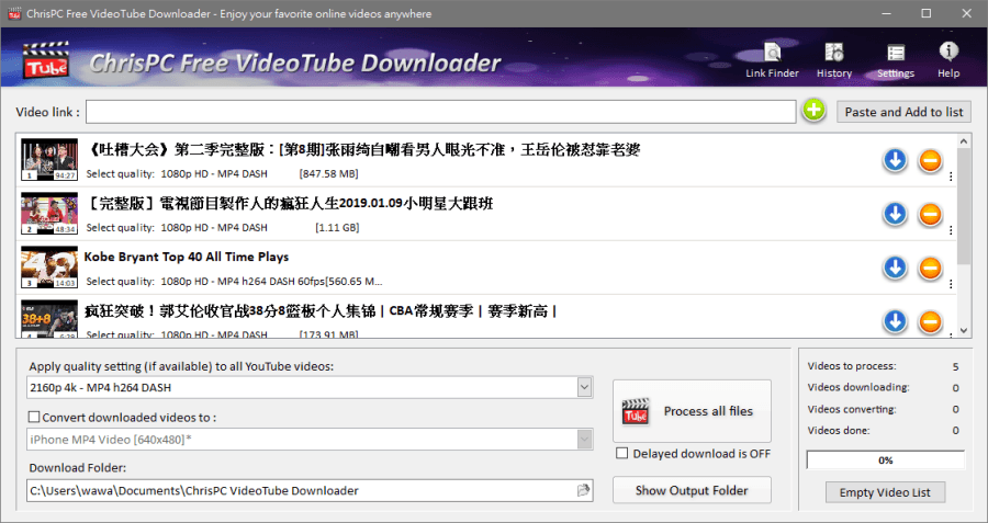 ChrisPC Free VideoTube Downloader 12.16.30 網路影音 YouTube 批次下載工具