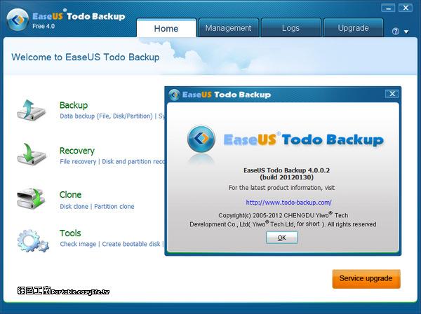 EaseUS Todo Backup 最終免費版 - 好用的檔案備份工具,附加硬碟/磁區的拷貝功能