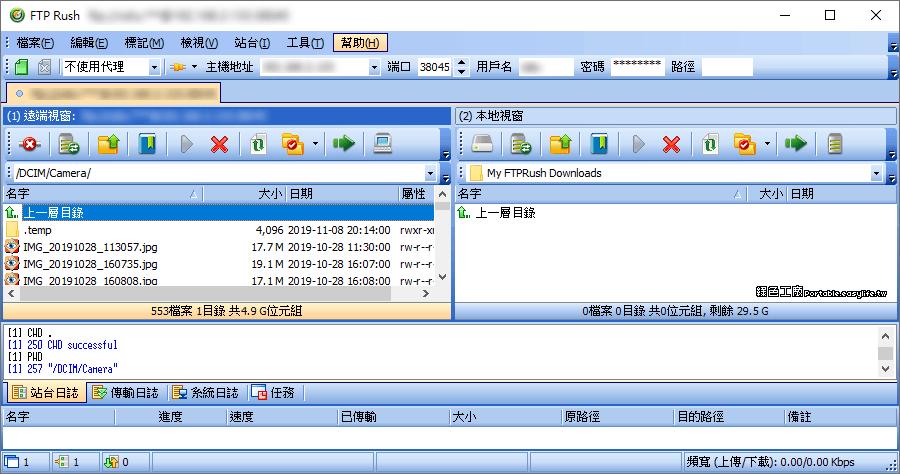 ftp資料夾