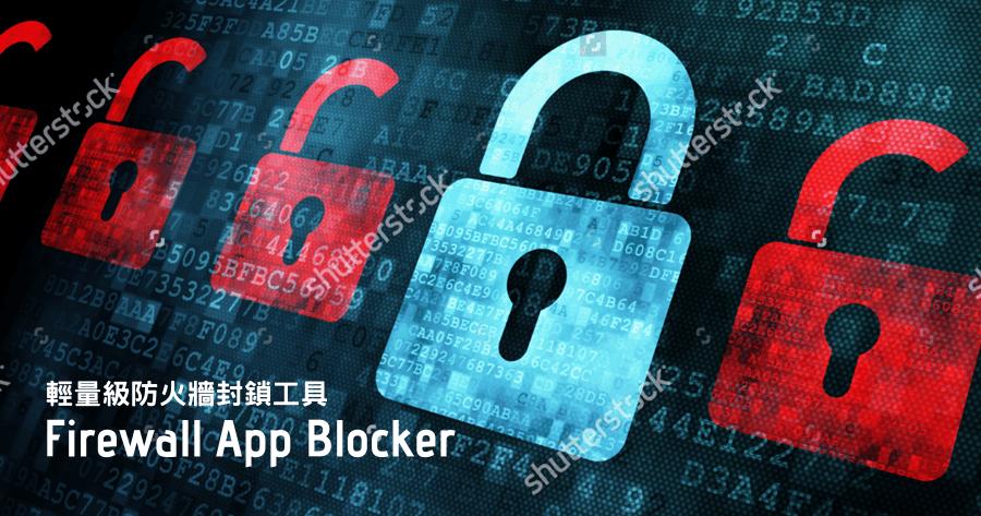 技嘉usb blocker