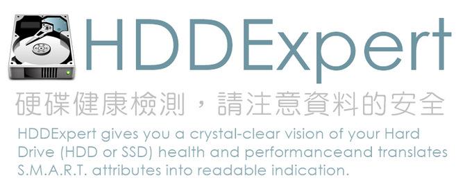 HDDExpert 1.18.2.41 硬碟健康檢測,請注意資料的安全