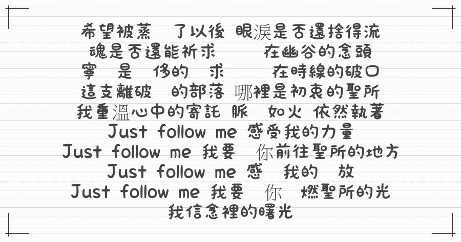 KFひま字 免費日文可愛字型