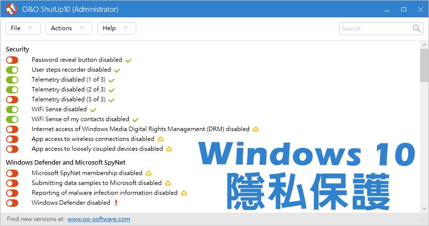 查詢windows 10版本
