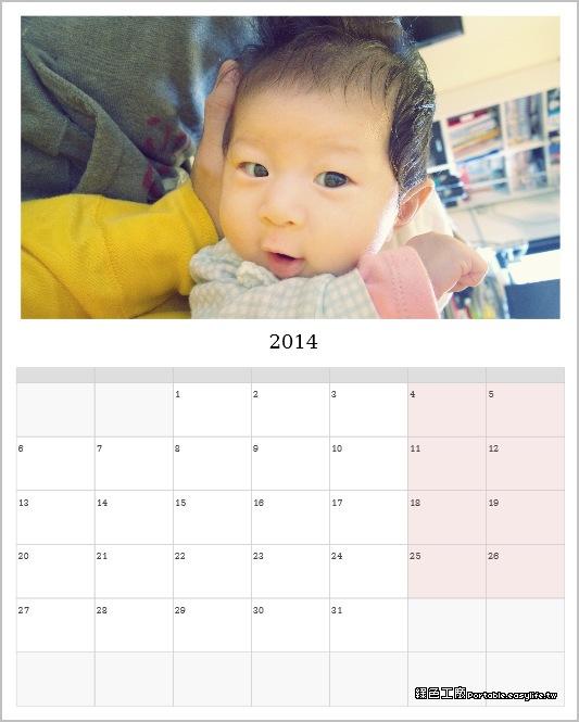 年曆製作費用