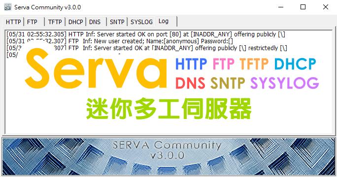 pcman's ftp server