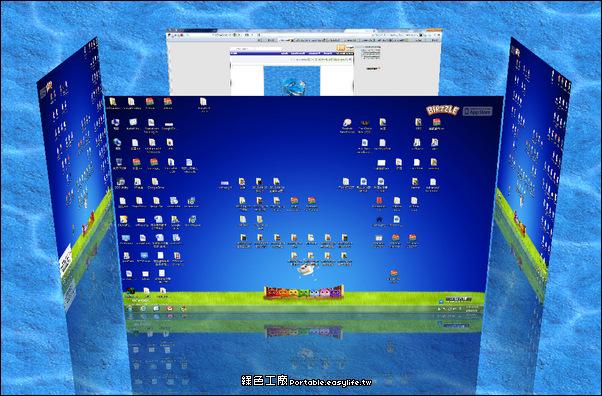 Shock 4Way 3D v1.29 - 3D效果的虛擬桌面切換,5種特效任您挑選