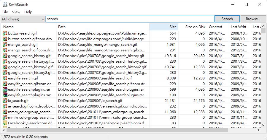SwiftSearch 檔案快速搜尋