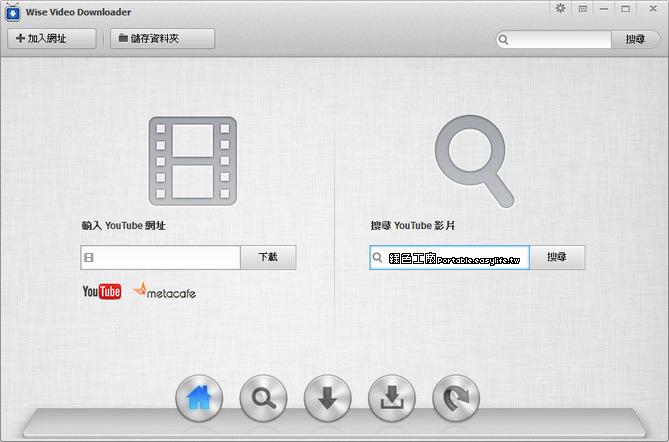 wondershare downloader mac