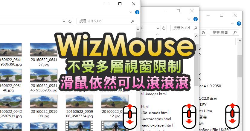 hid-compliant mouse驅動