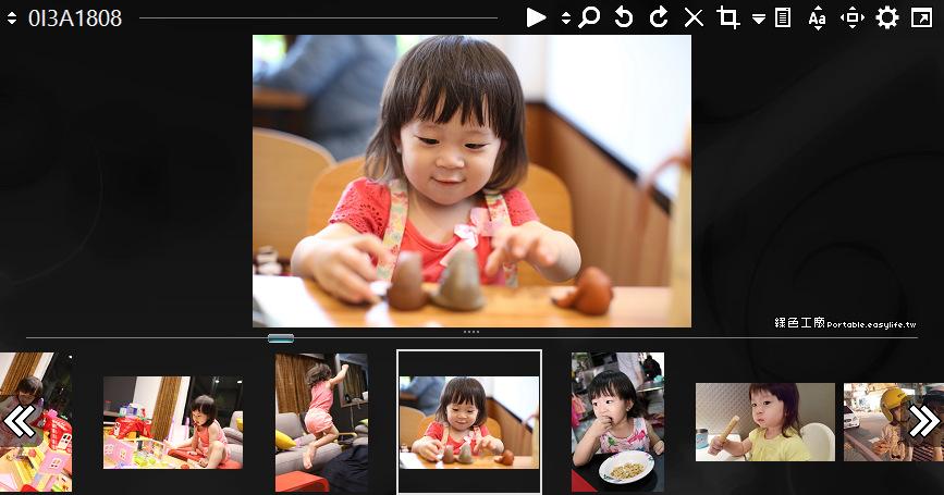 Xlideit Image Viewer 1.0.151025 極度輕量化的圖片瀏覽器