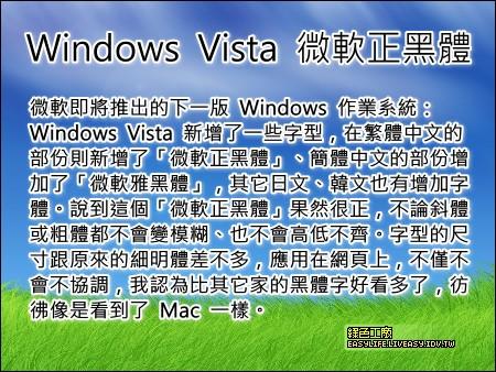 中文字體下載mac
