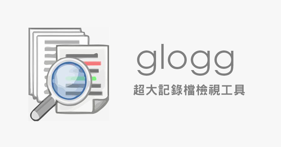 windows log file viewer