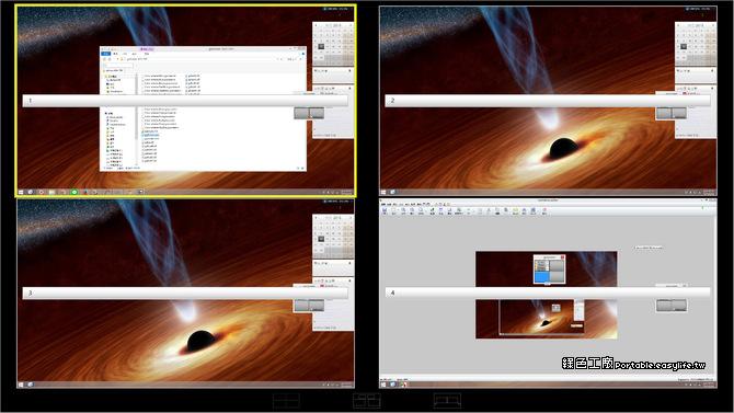 goScreen 10.0.1.591 功能強大與豐富的虛擬桌面軟體