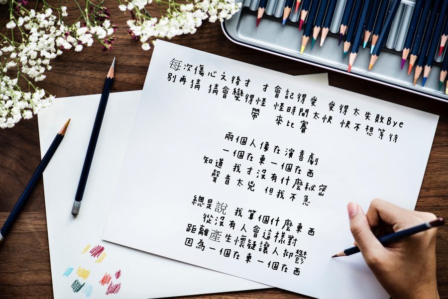Maki Circle Hand (マキ丸ハンド) 手寫字型下載
