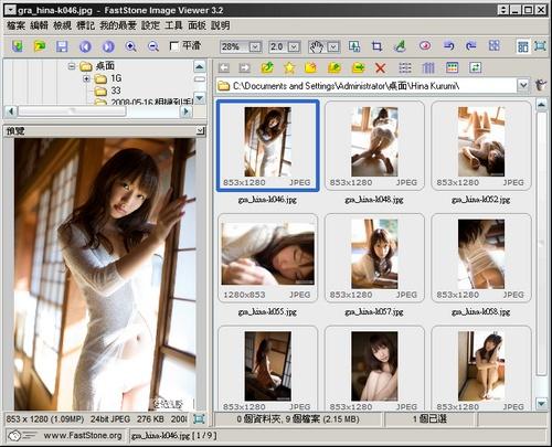 2008-06-01_140314.jpg