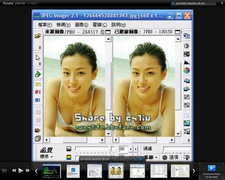 2008-06-01_232413.jpg