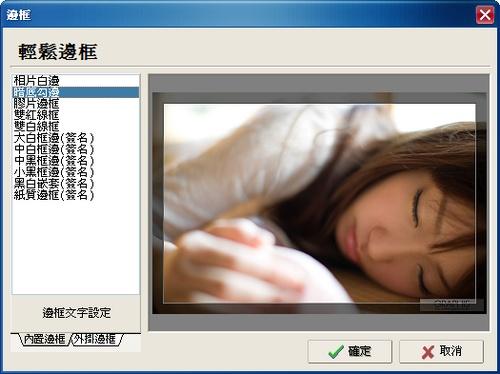 2008-06-01_160149.jpg