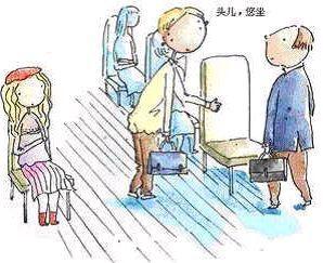 job_bus_13.jpg