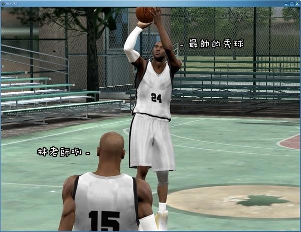 NBA_002.jpg