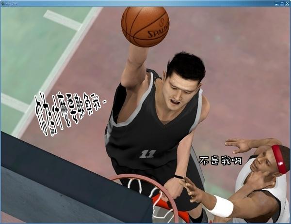 NBA_010.jpg
