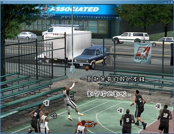 NBA_013.jpg