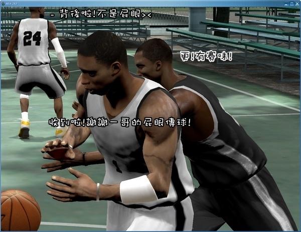 NBA_019.jpg