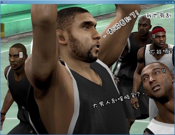 NBA_021.jpg