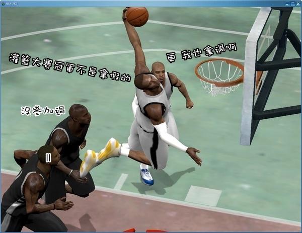 NBA_023.jpg