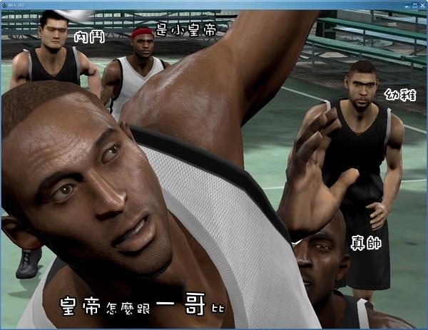 NBA_024.jpg