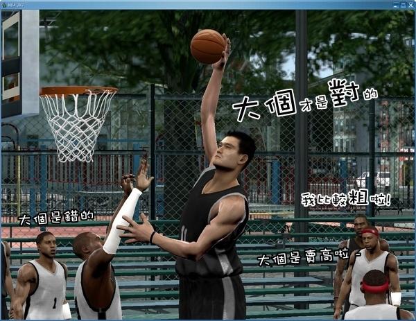 NBA_026.jpg