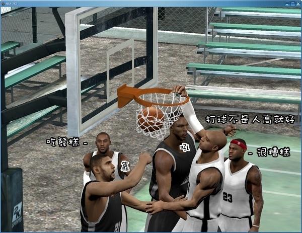 NBA_030.jpg
