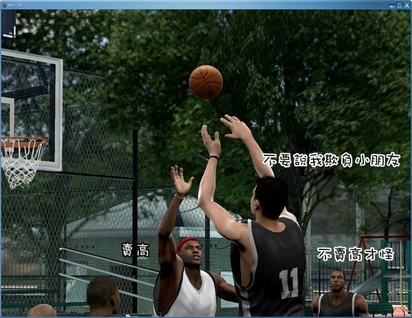 NBA_034.jpg