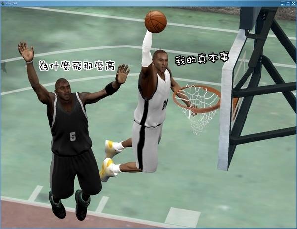 NBA_035.jpg