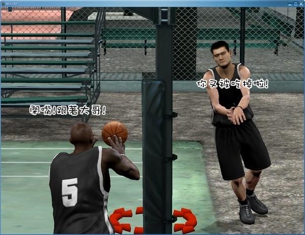 NBA_036.jpg