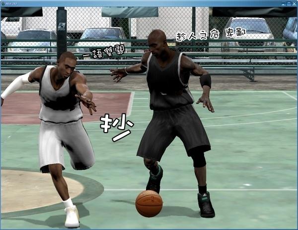 NBA_038.jpg