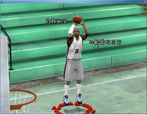 NBA_041.jpg