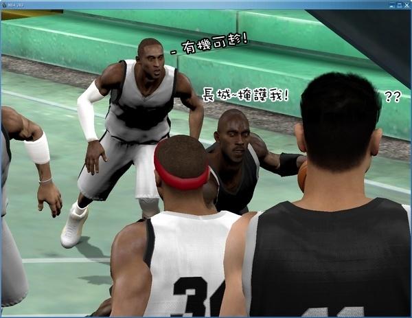 NBA_043.jpg