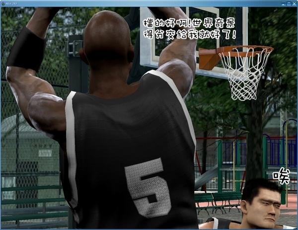 NBA_045.jpg