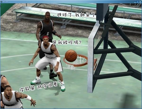 NBA_046.jpg