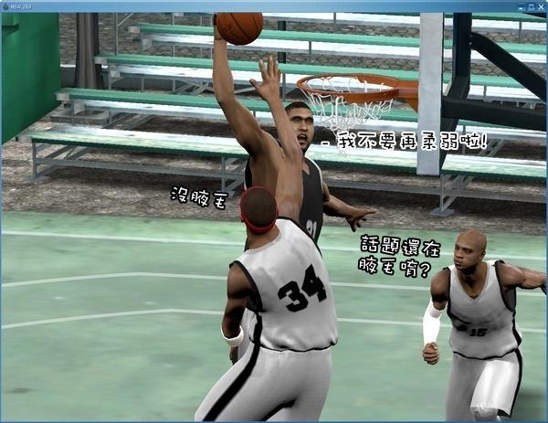 NBA2K9過年耍寶特集(四)