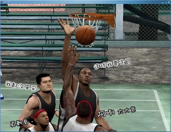 NBA_053.jpg