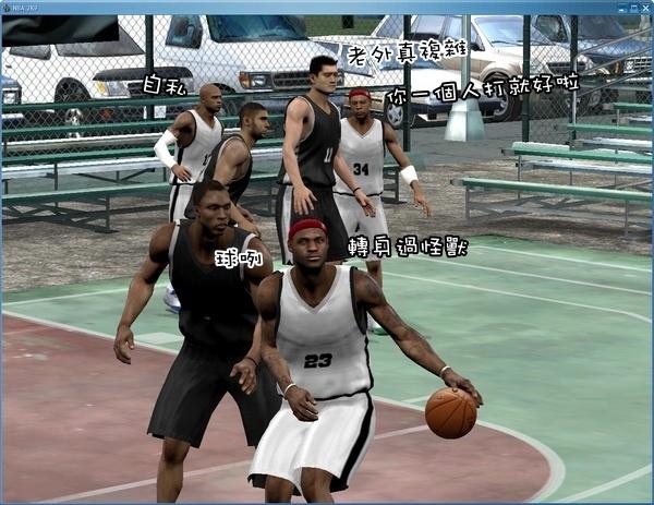NBA_055.jpg