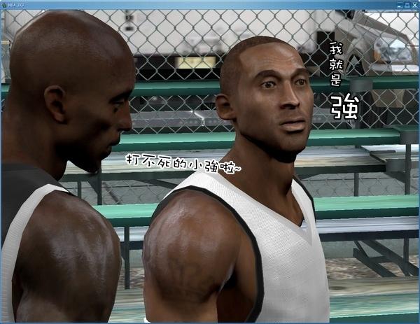 NBA_058.jpg