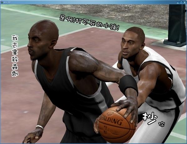 NBA_059.jpg
