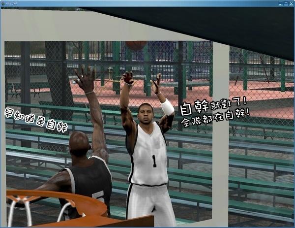 NBA_062.jpg