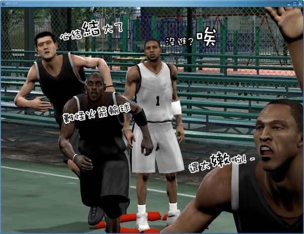 NBA_063.jpg