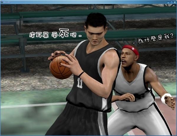 NBA_064.jpg