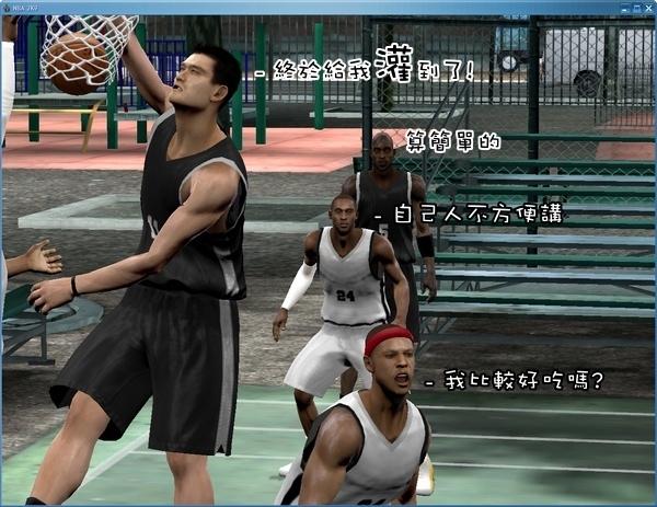 NBA_065.jpg